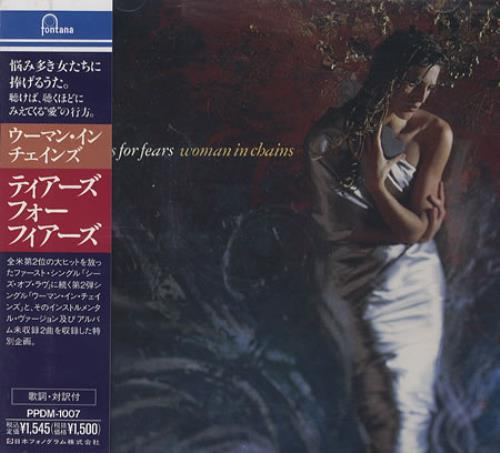 "Tears For Fears Woman In Chains CD single (CD5 / 5"") Japanese TFFC5WO130455"