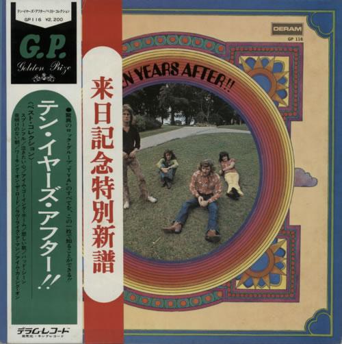 Ten Years After Ten Years After + Double Obi vinyl LP album (LP record) Japanese TYALPTE612147