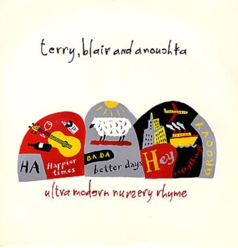 Terry, Blair and Anouchka Ultra Modern Nursery Rhyme vinyl LP album (LP record) UK TRRLPUL285249