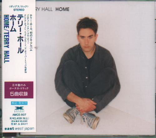 Terry Hall Home + Bonus CD album (CDLP) Japanese TRLCDHO39755