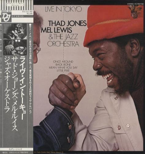 Thad Jones & Mel Lewis Live In Tokyo vinyl LP album (LP record) Japanese J+LLPLI433521