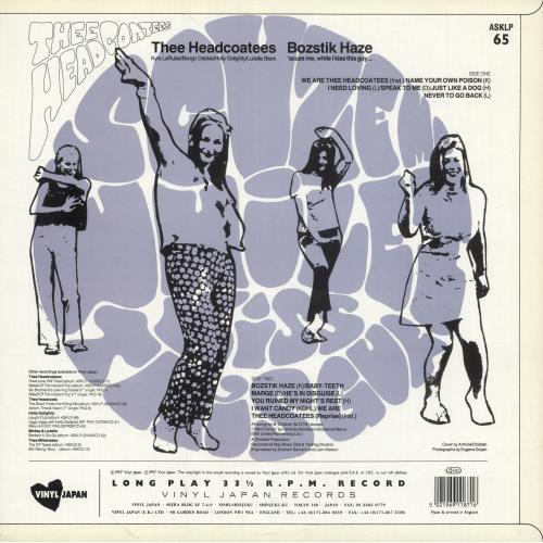 Thee Headcoatees Bostik Haze vinyl LP album (LP record) UK HEOLPBO746415