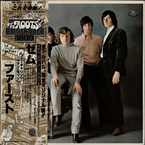 Them Them First vinyl LP album (LP record) Japanese T-MLPTH280637