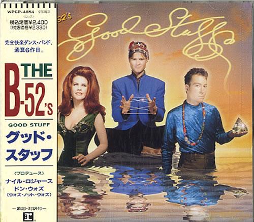 The B-52's Good Stuff CD album (CDLP) Japanese B52CDGO165885