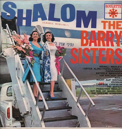 The Barry Sisters Shalom vinyl LP album (LP record) US 9BSLPSH635077