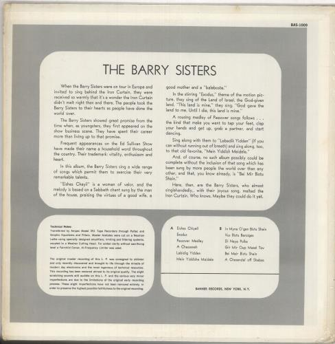 The Barry Sisters The Barry Sisters vinyl LP album (LP record) US 9BSLPTH743260