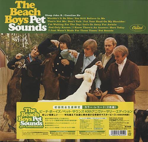 The Beach Boys Pet Sounds - 40th Anniversary Edition 2-LP vinyl record set (Double Album) Japanese BBO2LPE376890