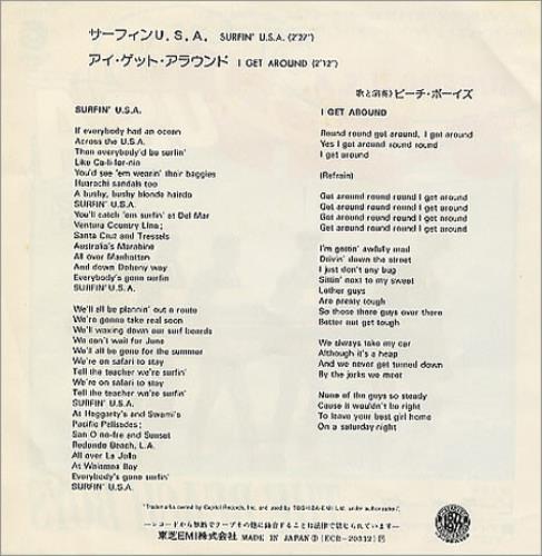 The Beach Boys Surfin Usa Japanese 7 Vinyl Single 7 Inch