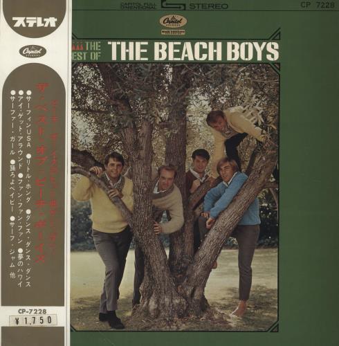 The Beach Boys The Best Of The Beach Boys - 1st vinyl LP album (LP record) Japanese BBOLPTH747198