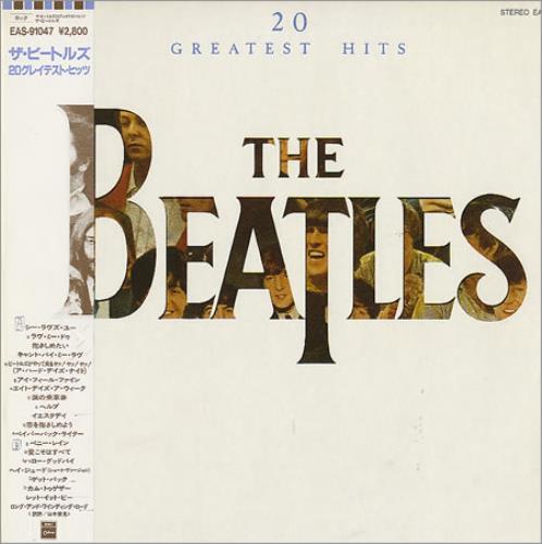 The Beatles 20 Greatest Hits vinyl LP album (LP record) Japanese BTLLPGR168590