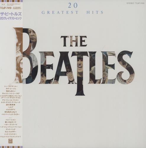 The Beatles 20 Greatest Hits vinyl LP album (LP record) Japanese BTLLPGR750127