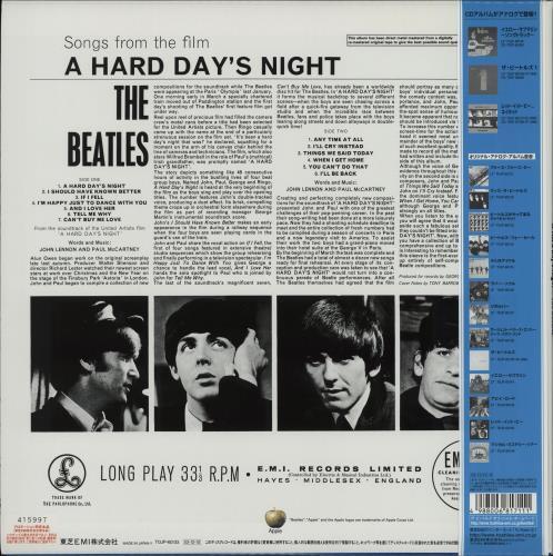 The Beatles A Hard Day's Night - Promo Stickered vinyl LP album (LP record) Japanese BTLLPAH764674