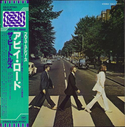 The Beatles Abbey Road + Obi vinyl LP album (LP record) Japanese BTLLPAB226952