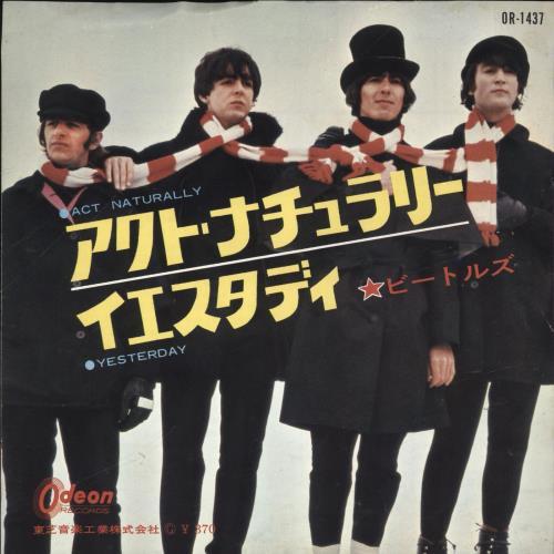 "The Beatles Act Naturally 7"" vinyl single (7 inch record) Japanese BTL07AC553988"