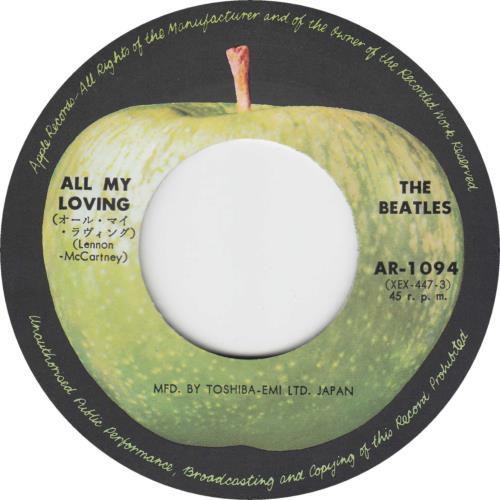 "The Beatles All My Loving - 9th - I  ¥500 7"" vinyl single (7 inch record) Japanese BTL07AL668074"