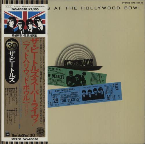 The Beatles At The Hollywood Bowl vinyl LP album (LP record) Japanese BTLLPAT103573