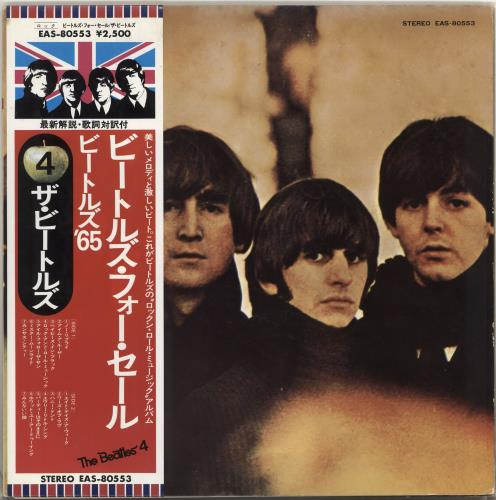 The Beatles Beatles For Sale - EX vinyl LP album (LP record) Japanese BTLLPBE713718