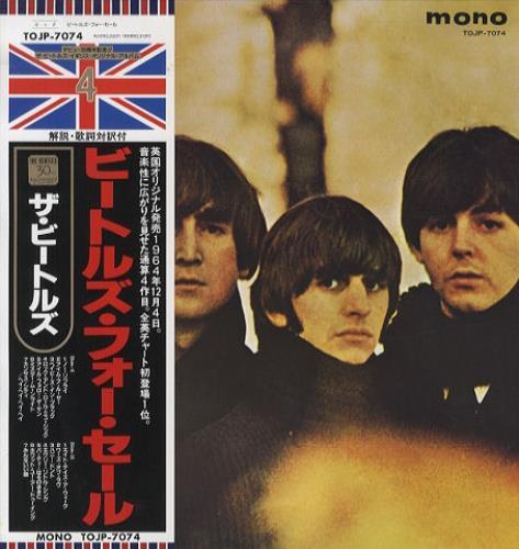 The Beatles Beatles For Sale - Final Vinyl vinyl LP album (LP record) Japanese BTLLPBE176707