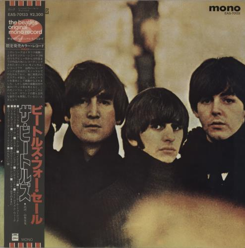 The Beatles Beatles For Sale - Red + 82 Obi vinyl LP album (LP record) Japanese BTLLPBE167900