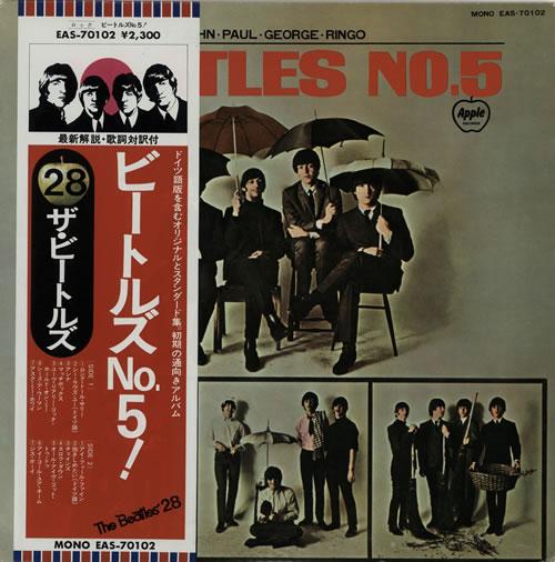 The Beatles Beatles No.5 + Obi vinyl LP album (LP record) Japanese BTLLPBE133216