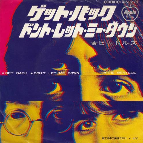 "The Beatles Get Back - 1st - 400 Yen 7"" vinyl single (7 inch record) Japanese BTL07GE710856"