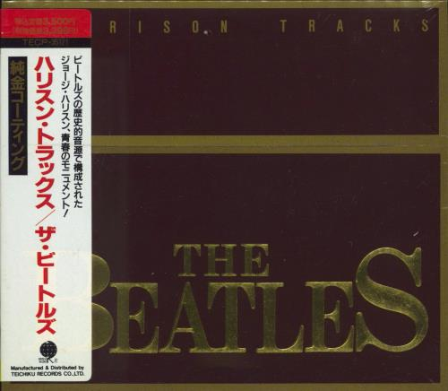 The Beatles Harrison Tracks - 24K Gold + Obi - Sealed CD album (CDLP) Japanese BTLCDHA769959