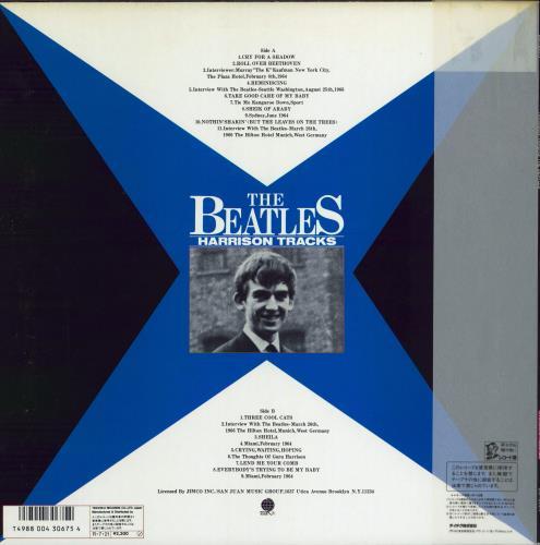 The Beatles Harrison Tracks vinyl LP album (LP record) Japanese BTLLPHA770125