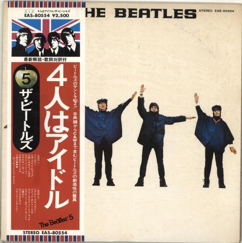 The Beatles Help! + Obi - ex vinyl LP album (LP record) Japanese BTLLPHE713719