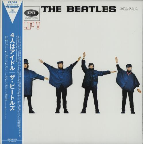 The Beatles Help! [Stereo] - Promo Stickered vinyl LP album (LP record) Japanese BTLLPHE764676