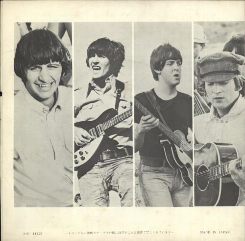 "The Beatles Help! - Black Vinyl - EX 7"" vinyl single (7 inch record) Japanese BTL07HE706524"