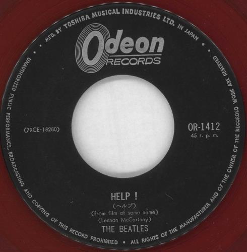 "The Beatles Help! - Red Vinyl - VG 7"" vinyl single (7 inch record) Japanese BTL07HE749467"
