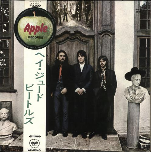 The Beatles Hey Jude - 1st Apple issue + Red Vinyl + Medallion Obi vinyl LP album (LP record) Japanese BTLLPHE219820