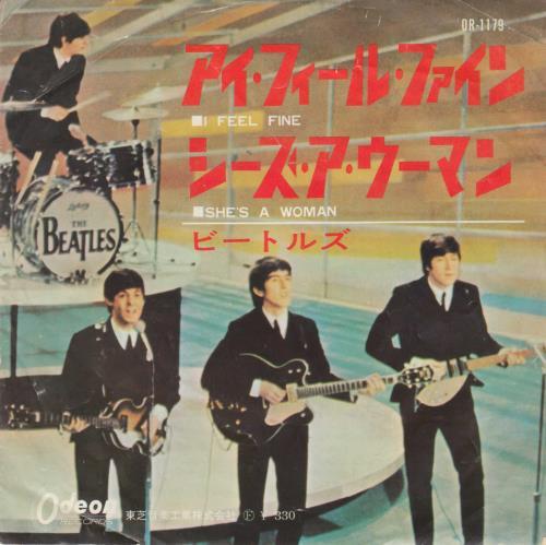 "The Beatles I Feel Fine - 1st - VG+ 7"" vinyl single (7 inch record) Japanese BTL07IF713349"