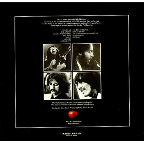 The Beatles Let It Be Red Vinyl Japanese Vinyl Lp Album