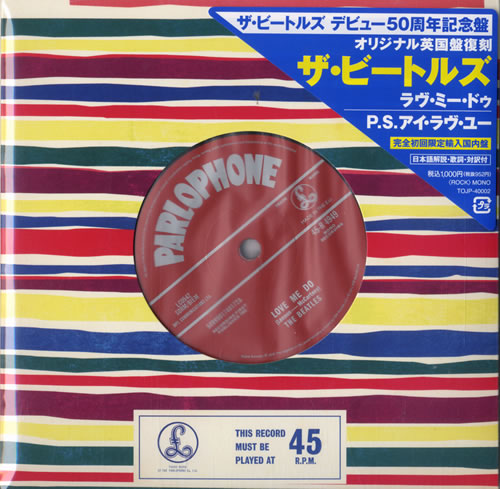 "The Beatles Love Me Do - 50th Anniversary 7"" vinyl single (7 inch record) Japanese BTL07LO578791"