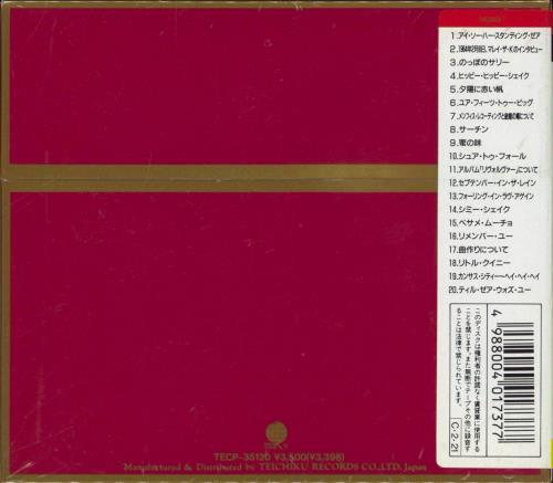 The Beatles McCartney Tracks - 24K Gold + Obi - Sealed CD album (CDLP) Japanese BTLCDMC769958
