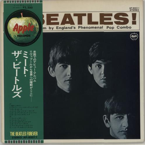 meet the beatles vinyl record