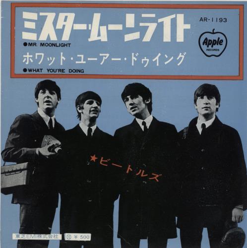 """The Beatles Mr. Moonlight - 7th 7"""" vinyl single (7 inch record) Japanese BTL07MR538895"""