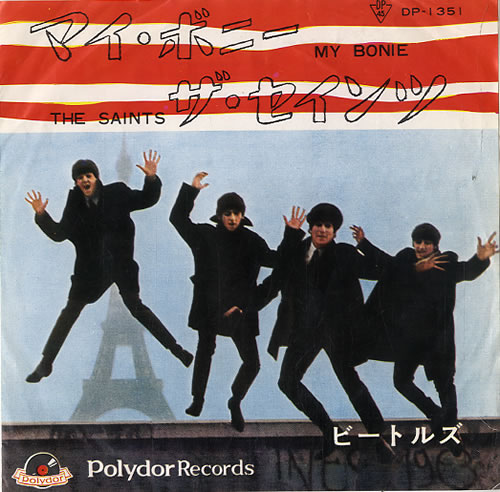 "The Beatles My Bonnie - 2nd - EX 7"" vinyl single (7 inch record) Japanese BTL07MY218204"
