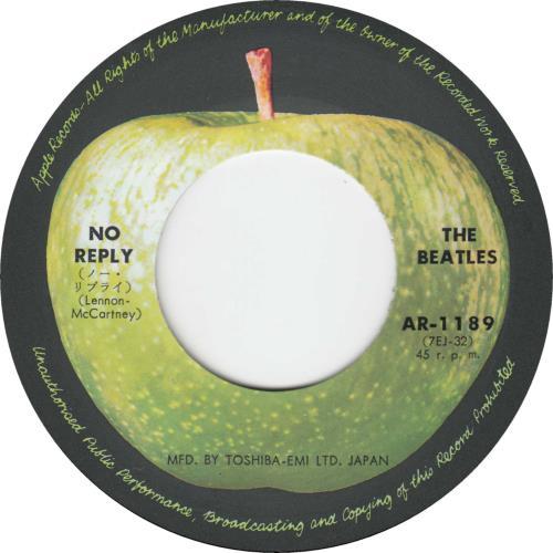 "The Beatles No Reply - 6th 7"" vinyl single (7 inch record) Japanese BTL07NO697398"