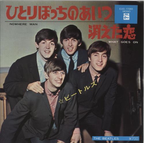 "The Beatles Nowhere Man 7"" vinyl single (7 inch record) Japanese BTL07NO765588"