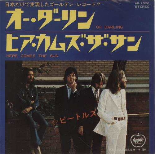 """The Beatles Oh Darling - Red Vinyl - Y400 7"""" vinyl single (7 inch record) Japanese BTL07OH764659"""