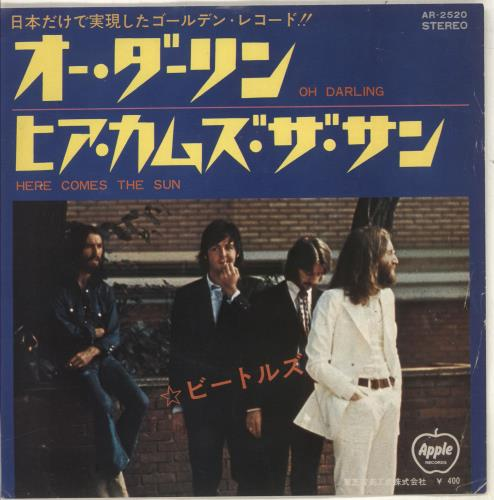 "The Beatles Oh Darling 7"" vinyl single (7 inch record) Japanese BTL07OH174078"