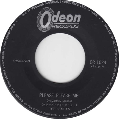 "The Beatles Please Please Me - 3rd - WOS 7"" vinyl single (7 inch record) Japanese BTL07PL423185"