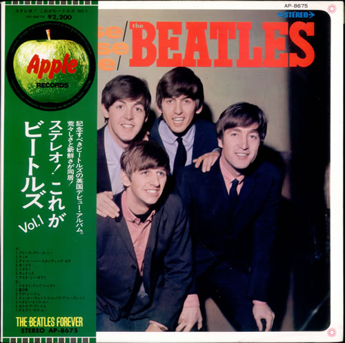 The Beatles Please Please Me - 'Beatles Forever' obi vinyl LP album (LP record) Japanese BTLLPPL219822