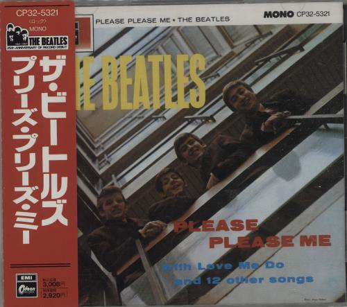 The Beatles Please Please Me - Red Obi-Strip Edition CD album (CDLP) Japanese BTLCDPL666461