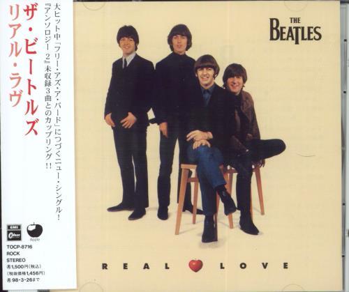 "The Beatles Real Love CD single (CD5 / 5"") Japanese BTLC5RE56809"