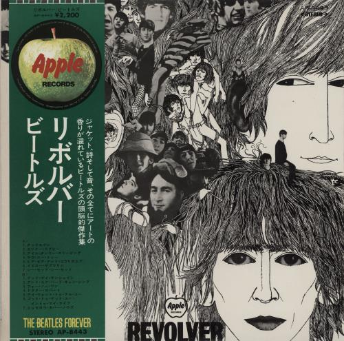 The Beatles Revolver - 2nd Apple Issue + Beatles Forever Obi - EX vinyl LP album (LP record) Japanese BTLLPRE761798