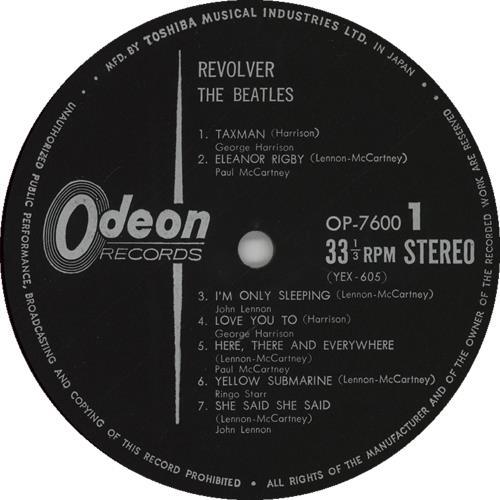 The Beatles Revolver - Red Vinyl + Obi vinyl LP album (LP record) Japanese BTLLPRE292938