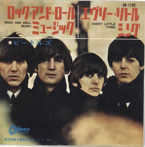 "The Beatles Rock And Roll Music - 1st 7"" vinyl single (7 inch record) Japanese BTL07RO364565"